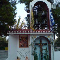 Μελωδικές καμπάνες εκκλησιών